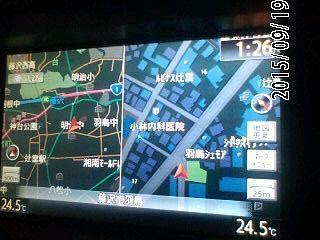 fujisama-3.jpg