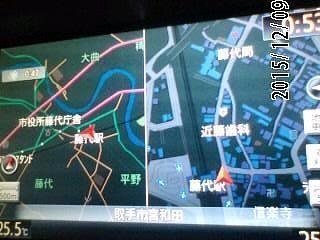 fujisiro-44.jpg