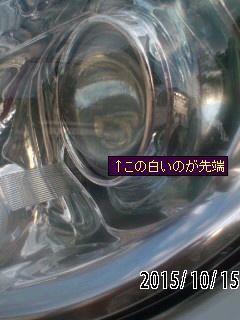 hid430-2.jpg