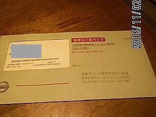 matamata2015-1.jpg