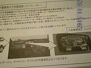 matamata2015-2.jpg